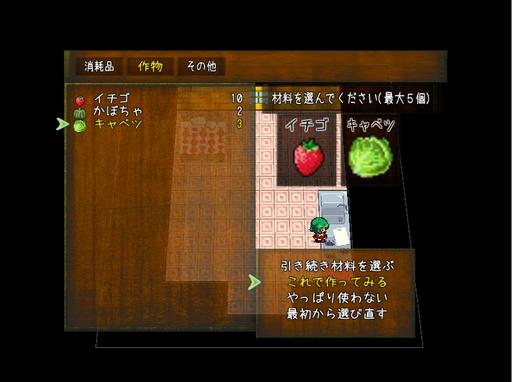 西れ60b_ちゆうどう_01.png